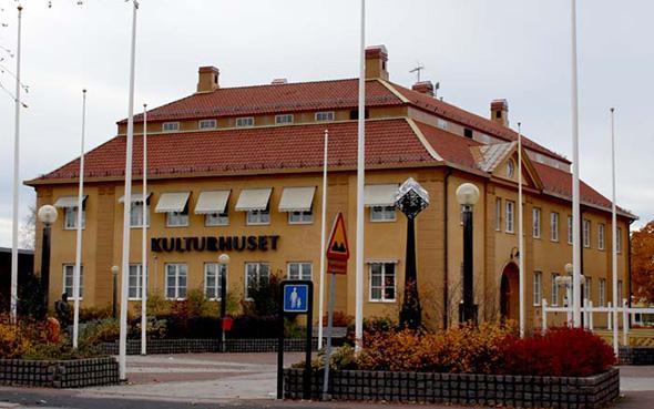 Orsa kulturhus